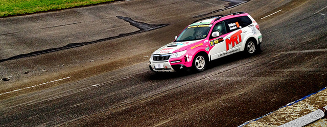The MRT Performance Subaru Forester on the banking at Rally Calder (pic - Shane Sickerdick)